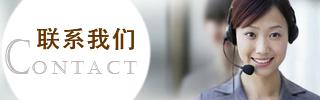 广州刑事律师网